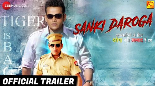 SANKI DAROGA Movie Trailer