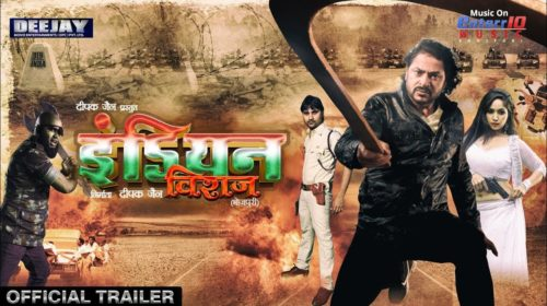 INDIAN VIRAZ Movie Review and Trailer