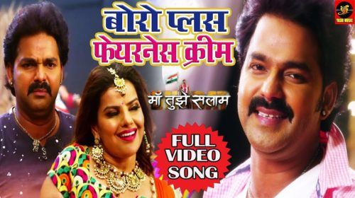 MAA TUJHE SALAAM Bhojpuri Movie Trailer and Full Star-Casts