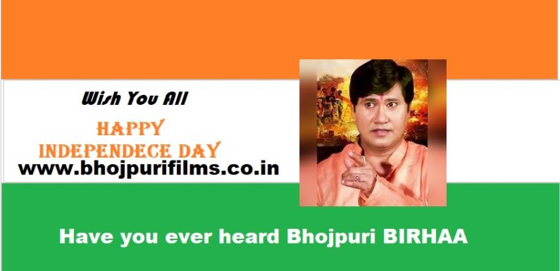 Birha is the heart of Bhojpuri-Vijay Lal Yadav