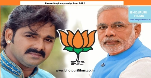 Pawan Singh may resign from BJP !